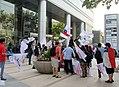 SUNAB protesta ante oficinas centrales de la Un Andres Bello -Edificio Birmann 24 f01.jpg