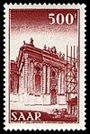 Saar 1952 337 Ludwigskirche Saarbrücken.jpg