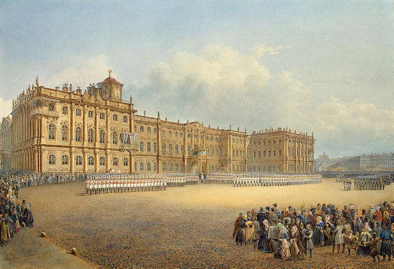 Alexander Empire Building
