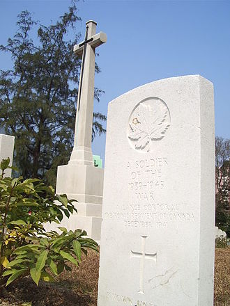 Sai Wan War Cemetery - One of 444 unidentified burials at the cemetery, of which 118 are from Undivided India and 107 are Canadian.