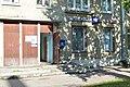 Saint Petersburg Post Office 192148 - 1.jpeg
