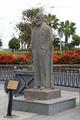 Saint Saens Las Palmas.png
