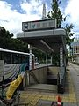 Sakaemachi Station 20150918.jpg