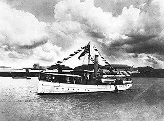 USS <i>Samar</i> (PG-41)