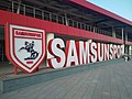 Samsun 19 Mayıs Stadyumu, Samsunspor yazısı.jpg