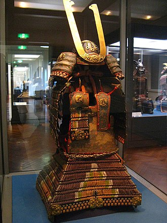 Samurai - Samurai ō-yoroi armour, Kamakura period. Tokyo National Museum.