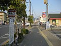 Sanjo-oji-5-chome Bus Stop - panoramio.jpg