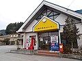 Sanriku station 2012.3.18 - panoramio.jpg