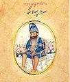 Sardar Phula Singh.jpg