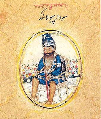 Akali Phula Singh | Military Wiki | FANDOM powered by Wikia