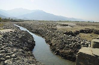 Sirkanay District - Sirkanay District of Kunar Province, Afghanistan