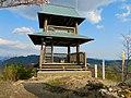 Sarubami castle observation tower - 6.jpg