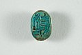 Scarab Commemorating Two Obelisks of Thutmose III MET E2BW2241.jpg