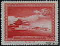 Scenic spots of Beijing stamp in 1956 5-3.JPG