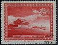 Scenic spots of Beijing stamp in 1956 5-3.JPG