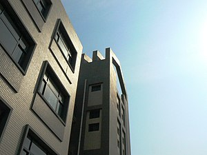 Tianjin No. 42 High School, part of the Hexi District