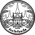 Seal Roi Et.png