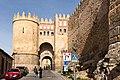 Segovia - Puerta de San Andrés 2017-10-22.jpg