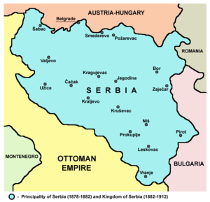 Central Serbia - Borders of Serbia in 1878, which were similar to the borders of later Central Serbia