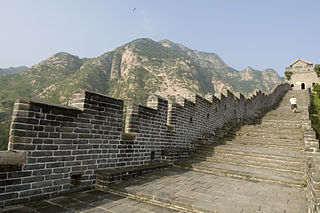 the eastern end of the Great Wall at Shanhaiguan