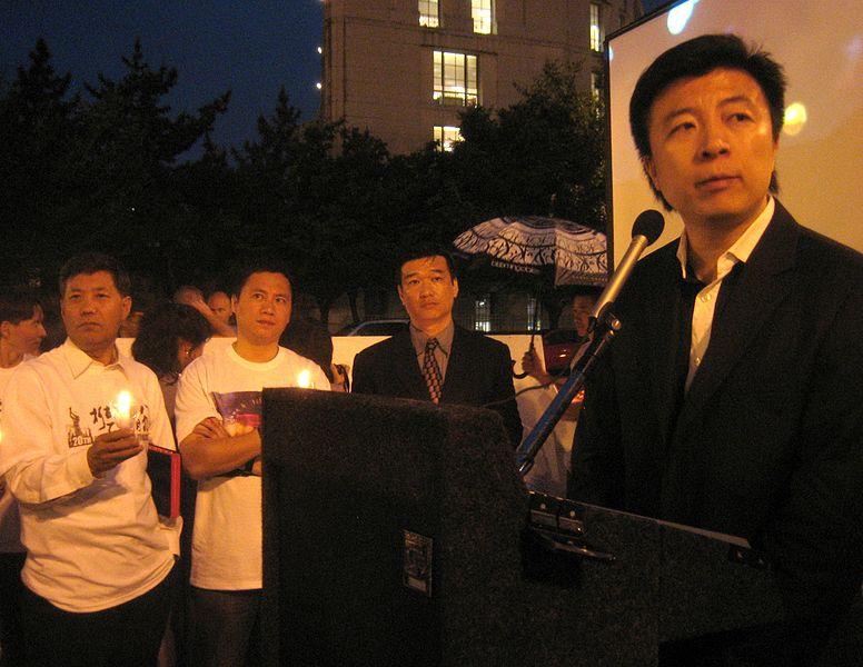 File:Shen Tong at 20th anniversary of Tiananmen Massacre 2.jpg