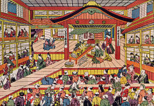 Kabuki - Wikipedia, the free encyclopedia