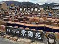 Shigarakicho Nagano, Koka, Shiga Prefecture 529-1851, Japan - panoramio (3).jpg