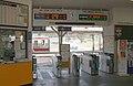 Shin-Kanuma-Sta-Gate.JPG