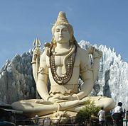Shiva Bangalore