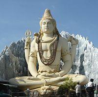 Shiva Bangalore.jpg