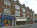 Shops, Windmill Hill, Enfield - geograph.org.uk - 959551.jpg