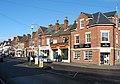 Shops on Derby Road - geograph.org.uk - 1154412.jpg
