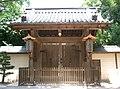 Shouenji6.jpg