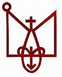 Sign of Izyaslav of Polotsk.jpg