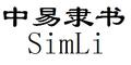 SimLiSample.PNG