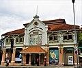 Singapore Philatelic Museum - www.joyofmuseums.com - exterior.jpg
