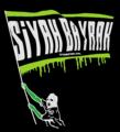 Siyahbayrak.png