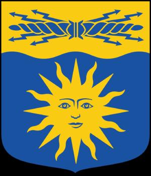 Skellefteå Municipality - Image: Skellefteå kommunvapen Riksarkivet Sverige