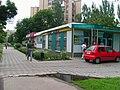Slovyansk, Donetsk Oblast, Ukraine, 84122 - panoramio (40).jpg
