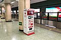 Smart first aid station at L2 Qianmen Station (20201211154203).jpg