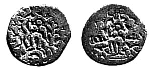 Sodasa - Image: Sodasa coin from Mathura