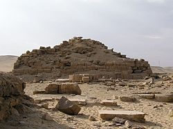 Solar Temple of Niuserre.jpg