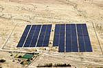 Solarkraftwerk Arandis Mai 2018.jpg