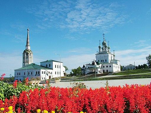 Solikamsk Center