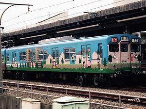 Sotetsu 6000 series - New 6000 series EMU, in Ryokuentoshi livery