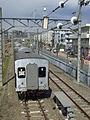 Sotetsu Atsugi Classification Yard.jpg