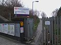 South Greenford stn west entrance.JPG