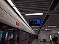 South Lushan Avenue Station 20161111 220255.jpg