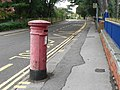 Southbourne, postbox № BH6 190, St. Catherine's Road - geograph.org.uk - 952925.jpg