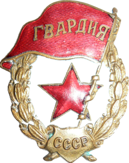 3rd Guards Army (Soviet Union)